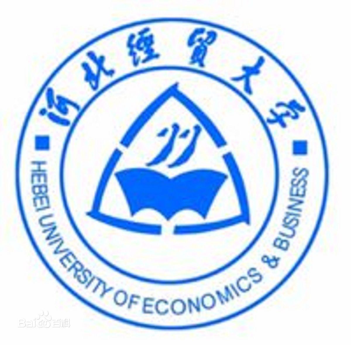 河北经贸大学成人高考招生简章