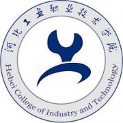 河北工业职业技术大学