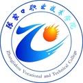张家口职业技术学院