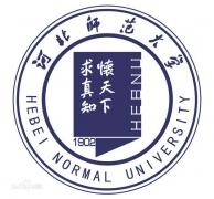 河北师范大学成人高考招生简章