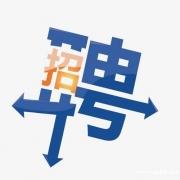 计算机网络技术专业教师(石家庄理工职业学院)