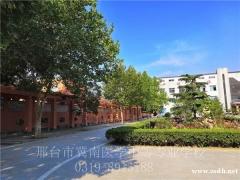 邢台冀南医学中等专业学校2021年招生简章
