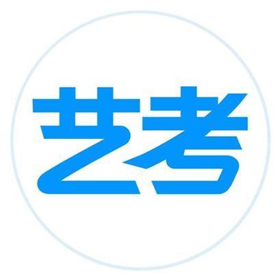河北艺术生高考志愿填报指导  美术生高考志愿填报指导  音乐