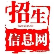 石家庄华夏科技职业中专学校2021年招生专业