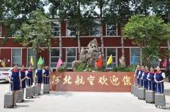 河北航空管理中等专业学校招生课程
